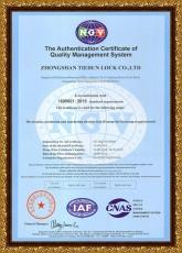 质量管理体系认证ISO9001:2015英文版